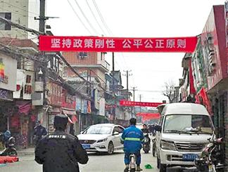 今年杭州拆迁户超2万户