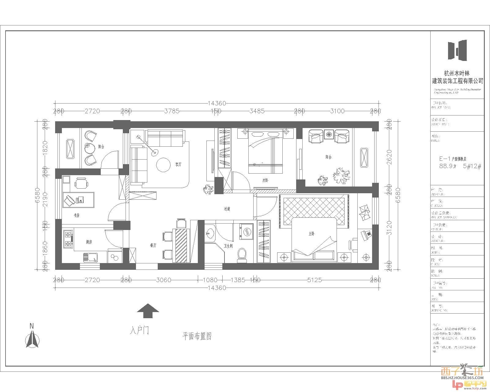 设计说明:现代简约风格主张家是心灵的港湾,是一种简单并不简约的