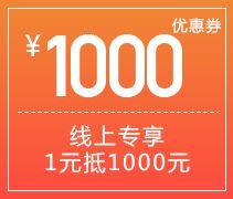 在南京如何找一家靠谱的装修公司?