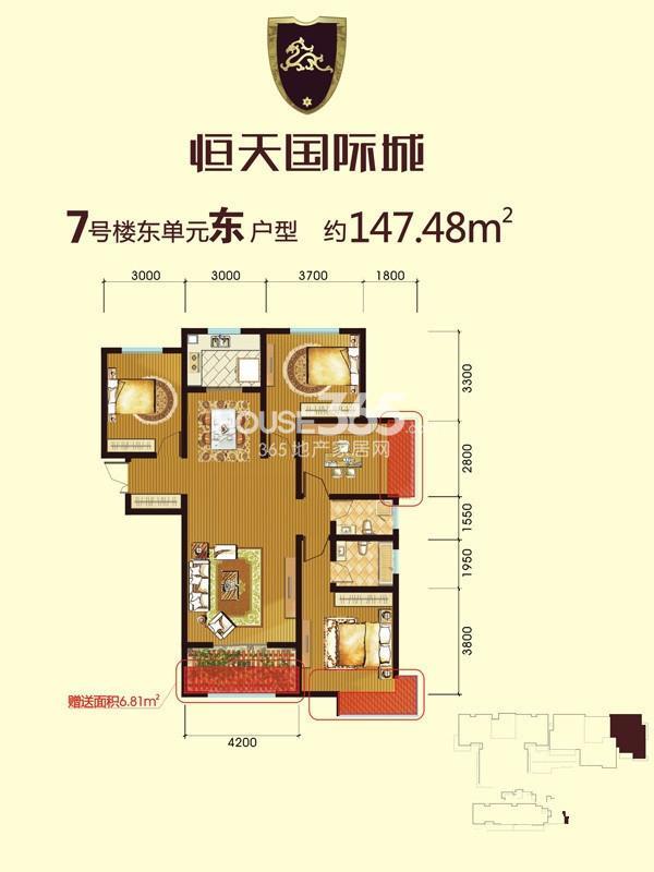 恒天国际城7号楼东单元东户型三室二厅二卫147.48㎡