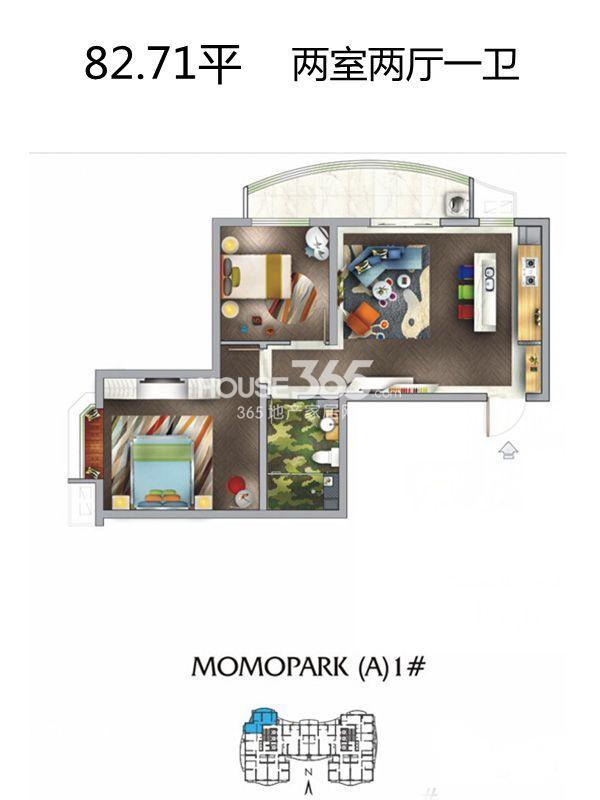 MOMOPARK童话时代2室2厅1卫 82.71㎡