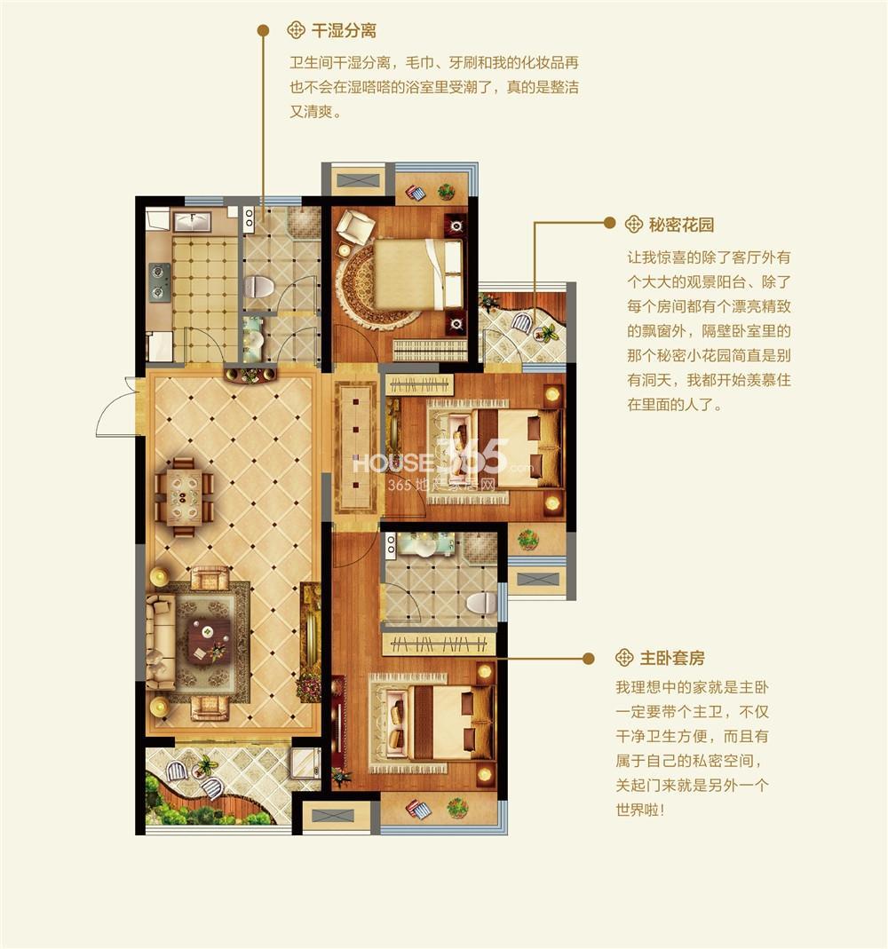 中国铁建青秀城1期1#5#标准层C3户型 3房2厅2卫
