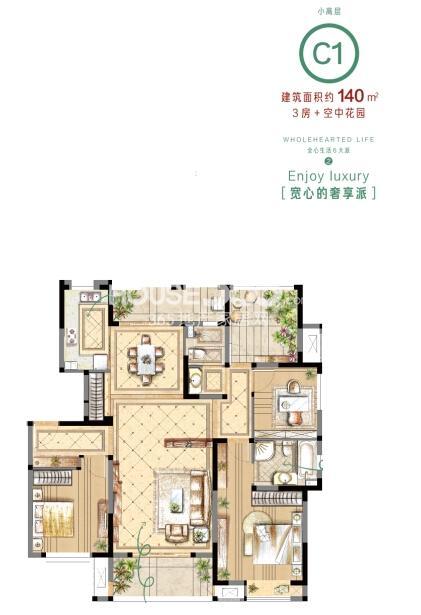 金辉浅湾雅苑户型图
