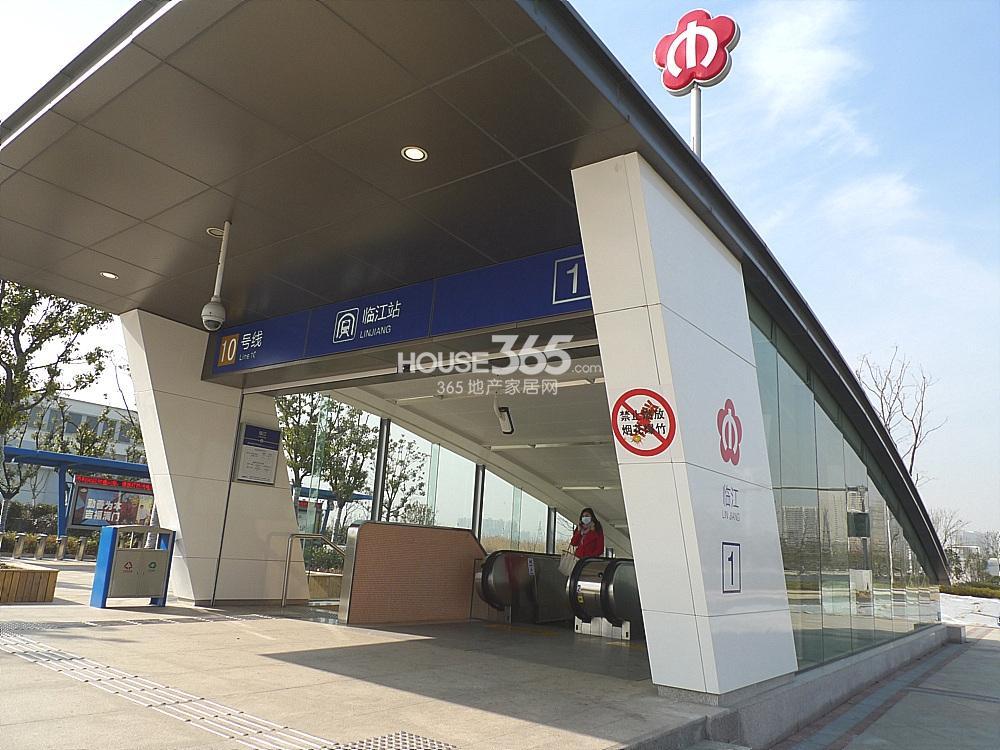 雅居乐滨江国际临近10号线临江站(3.11)