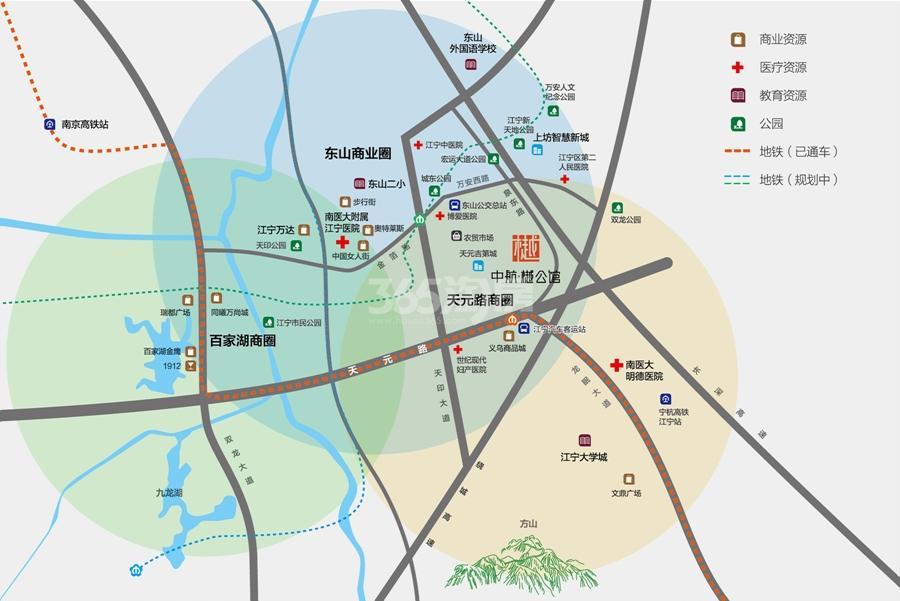 中航樾公馆交通图