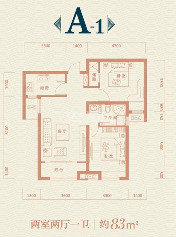 保利领秀山A1户型图 2室2厅1卫