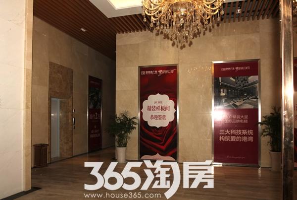 宝利丰广场公寓样板房电梯