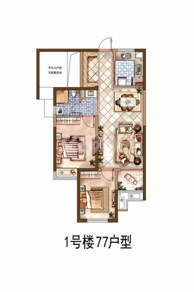 中航华府A-2户型3室2厅1卫77㎡