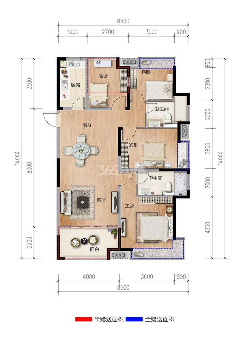 融创瑷颐湾3、6号楼129方4房2卫