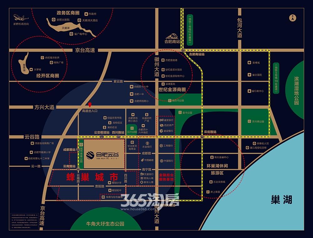 合肥云谷交通图