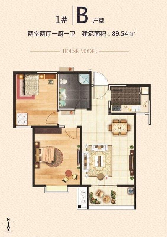 湖畔嘉园1号楼B户型两室两厅一卫89.54㎡