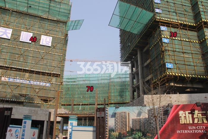 天阳尚城国际实景图