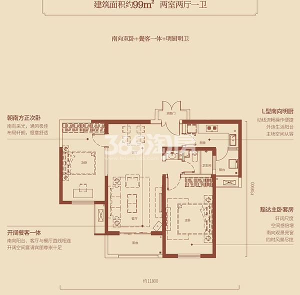 中国铁建万科翡翠国际户型图