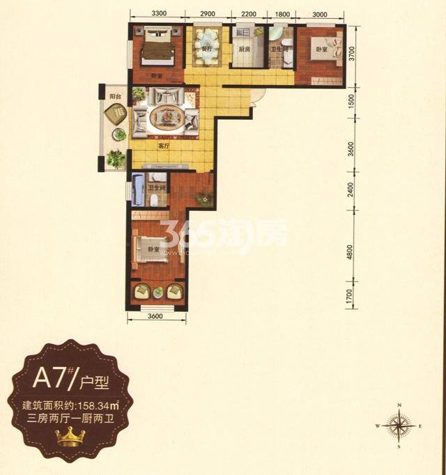 A7#户型 3室2厅2卫 158.34m2
