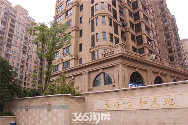 金浩仁和天地实景(2016.06 摄)
