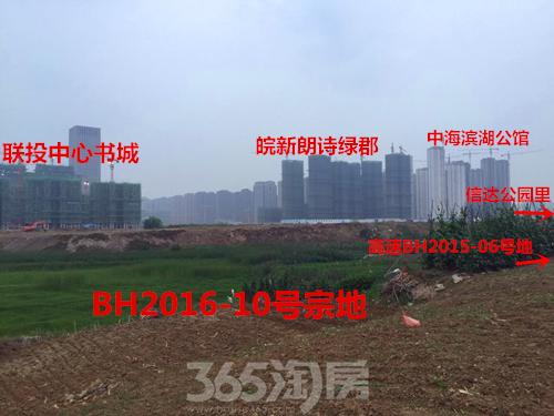 置地BH2016-10号地块区位图