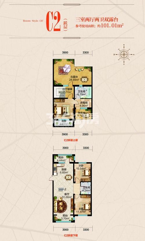 C2户型 三室两厅两卫 使用面积101.01㎡
