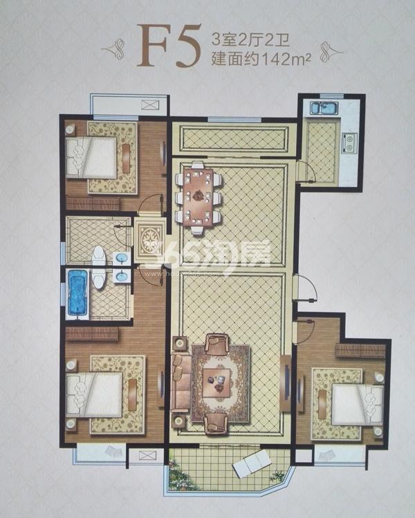 F5三室两厅两卫户型