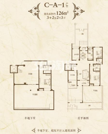 海亮官邸洋房C-A-1户型