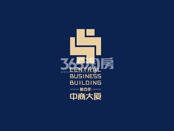 新合作中商大厦logo