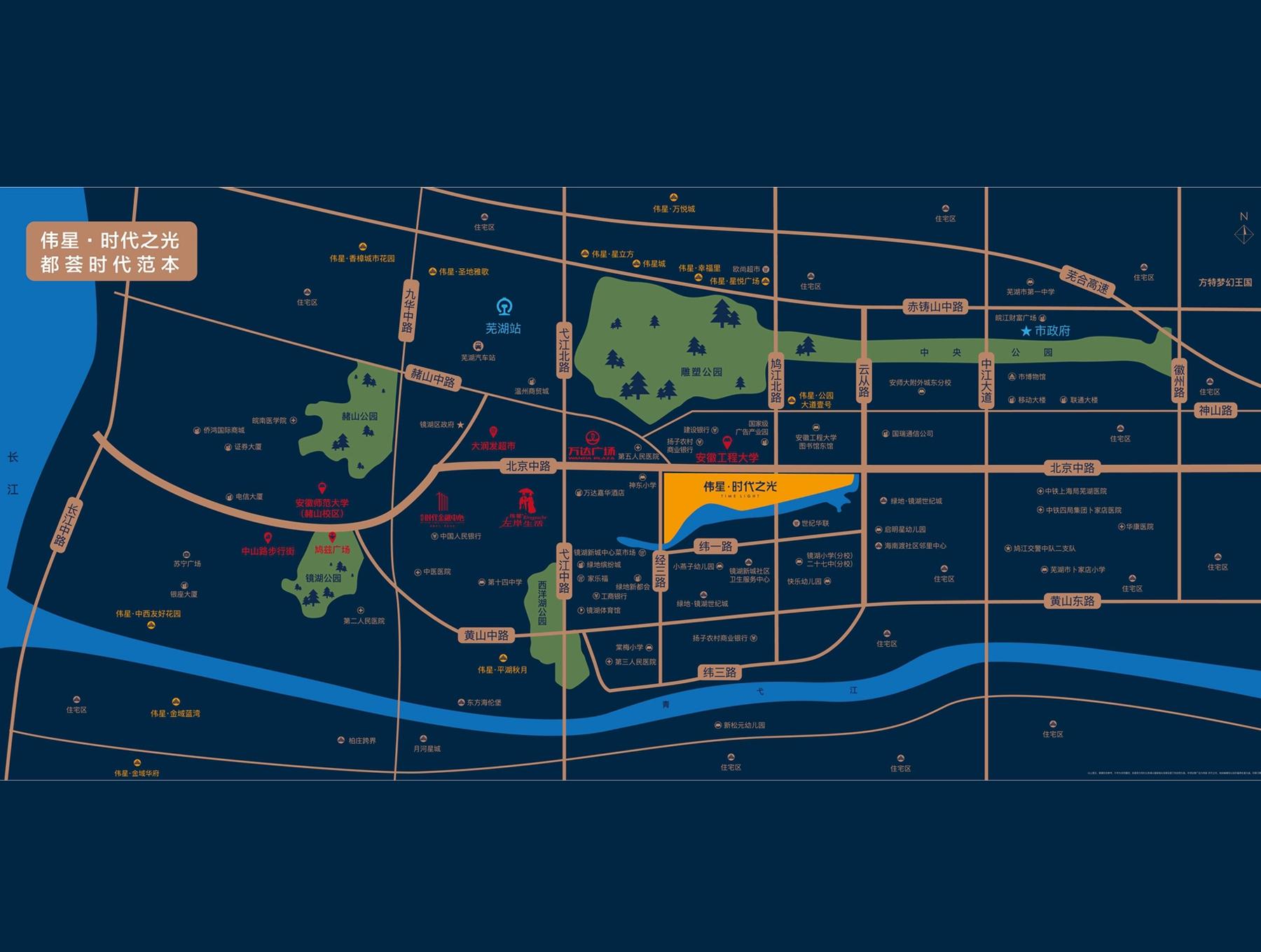 伟星时代之光交通图