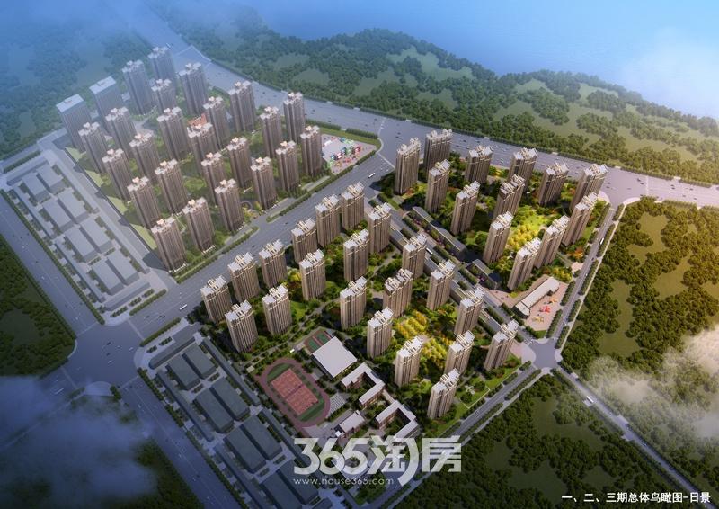 华南城紫荆名都效果图