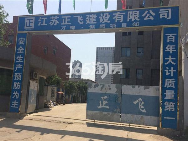 万锦红树湾 实景图