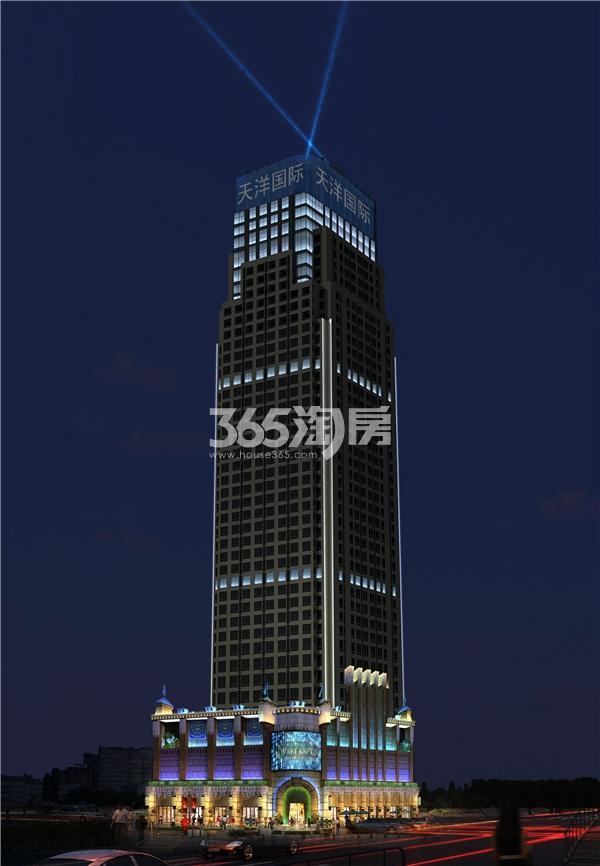 天洋国际大厦效果图