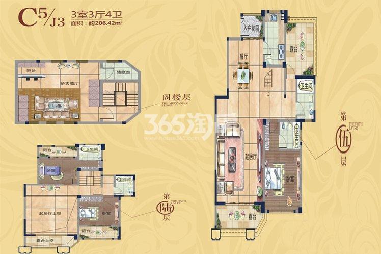 国润城洋房约5室2厅4卫1厨200.07平