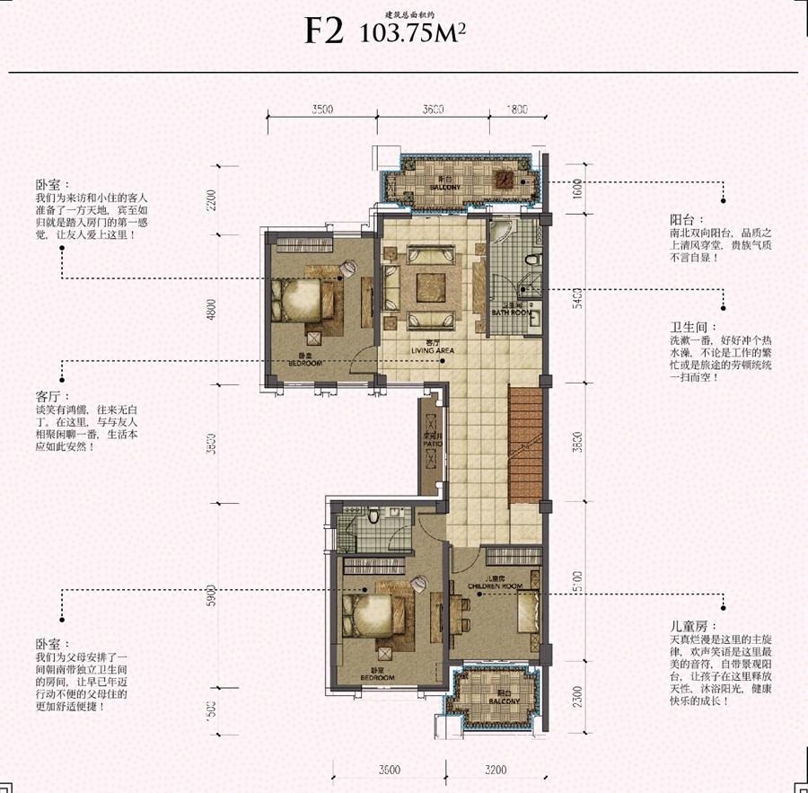 柏庄丽城约279平L2户型图F2层
