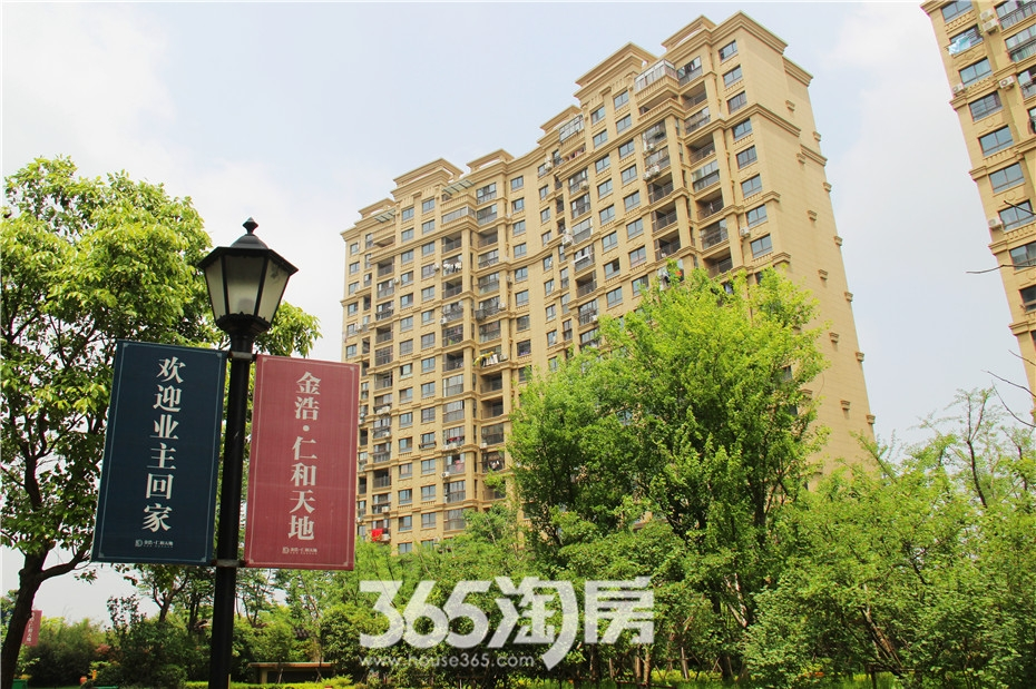 金浩仁和天地实景图(2017.5摄)