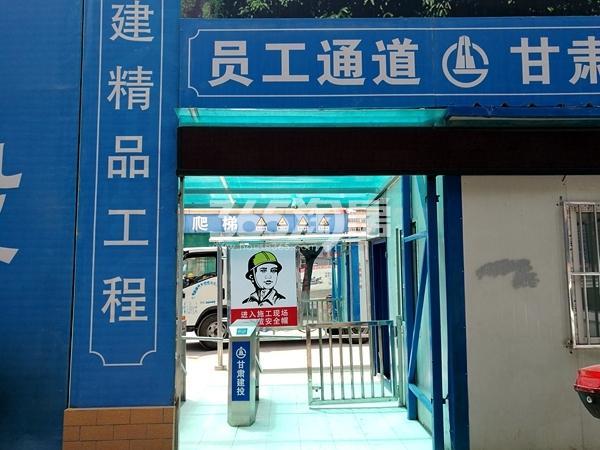 中国铁建·云公馆实景图