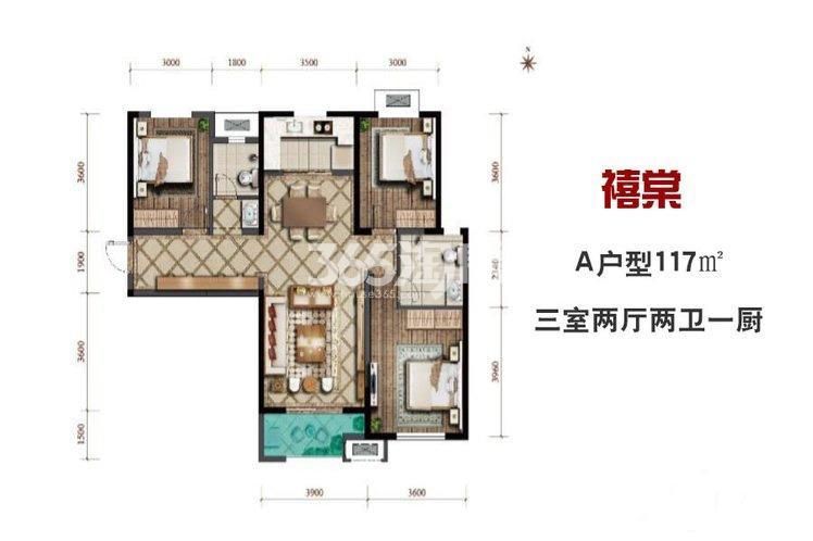 紫薇西棠禧棠A户型3室2厅2卫1厨117.00㎡