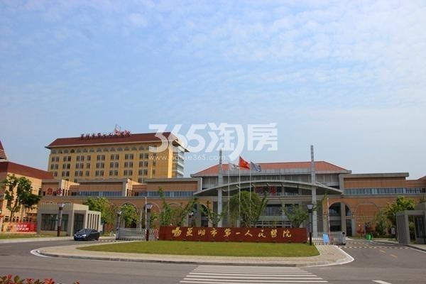 第一人民医院东区