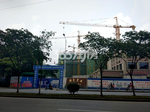 锦熙府售楼处及1#、2#楼工程进度实景图(2017.7摄)