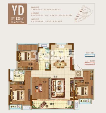 紫棠府二期YD户型