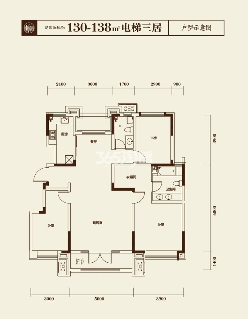 洋房130-138平米三居