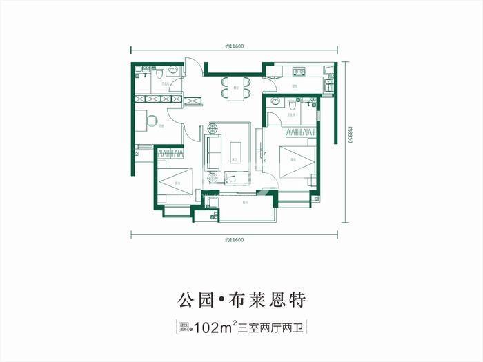 真爱万科公园华府三室两厅一厨两卫102平米