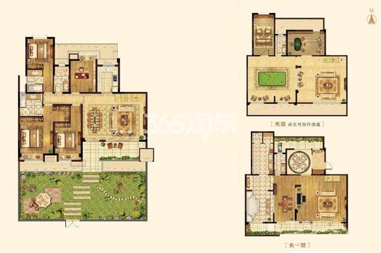 蓝光雍锦园洋房162平叠翠苑户型图