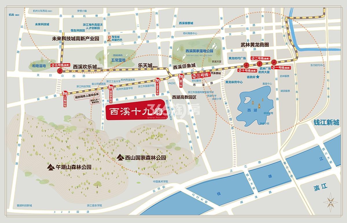西溪十九府项目交通区位图