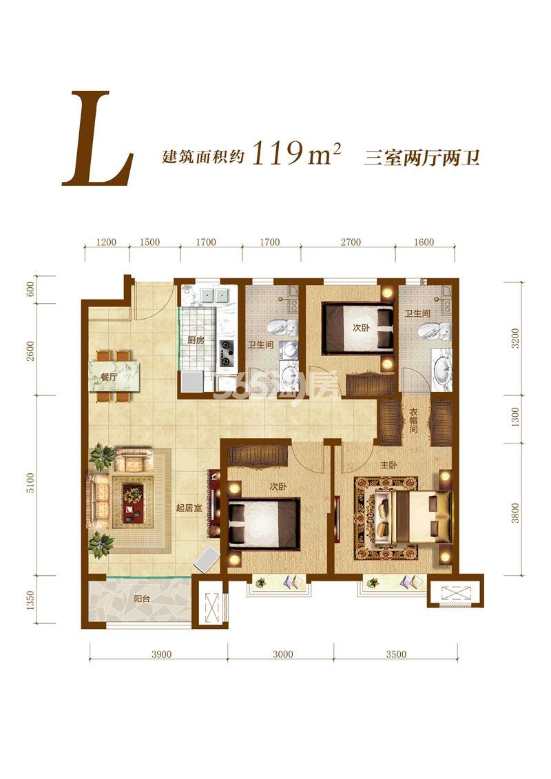 L户型 119平米三室两厅两卫