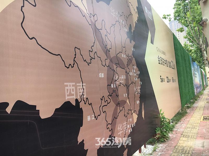 滨湖金茂悦售楼部宣传实景图(8.11)