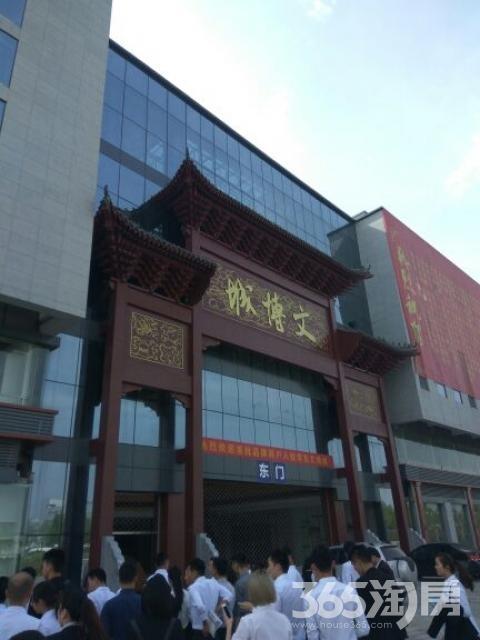 东方樾府周边环境文博城实景图(8.21)