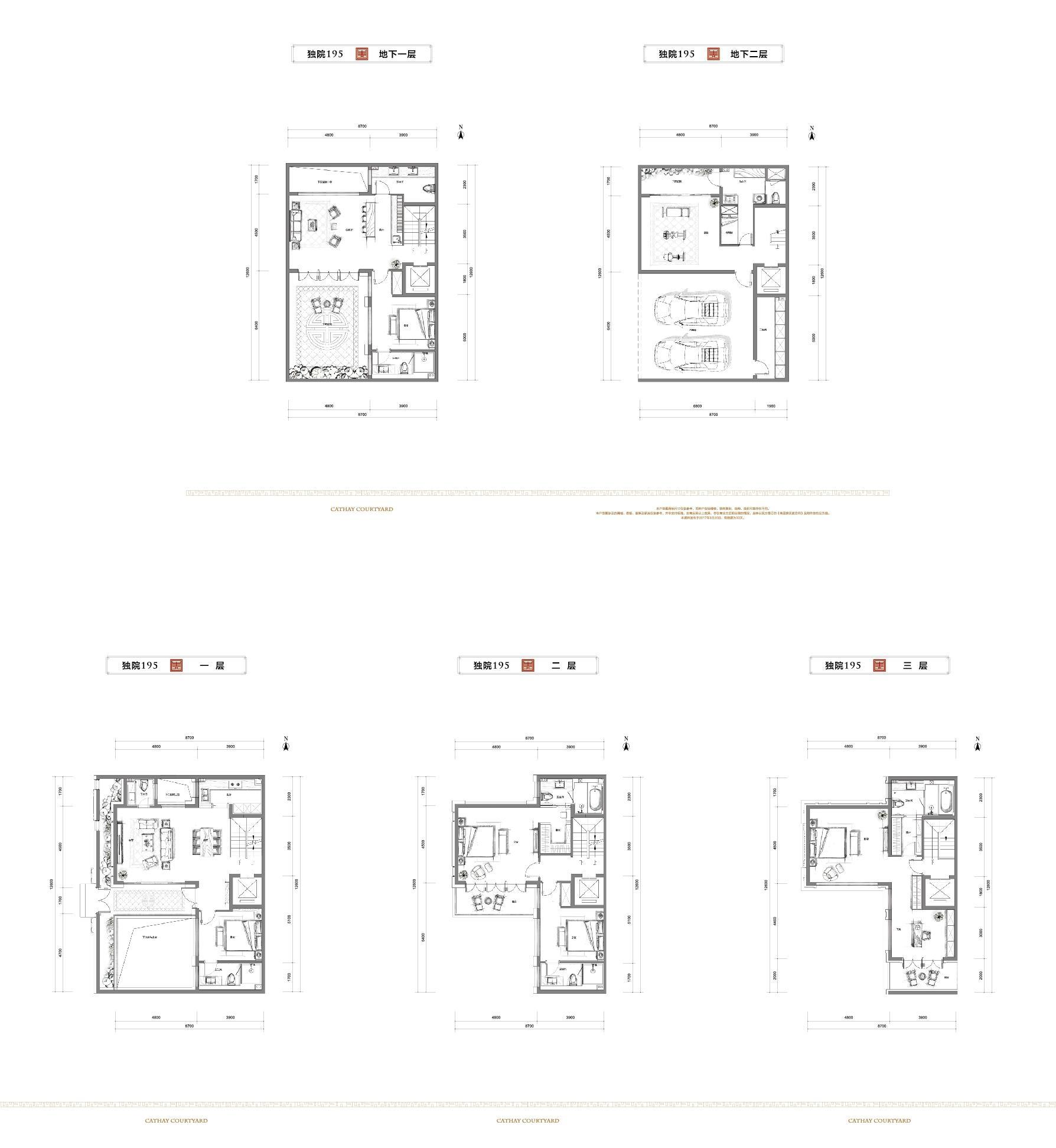 泰禾杭州院子195方户型图