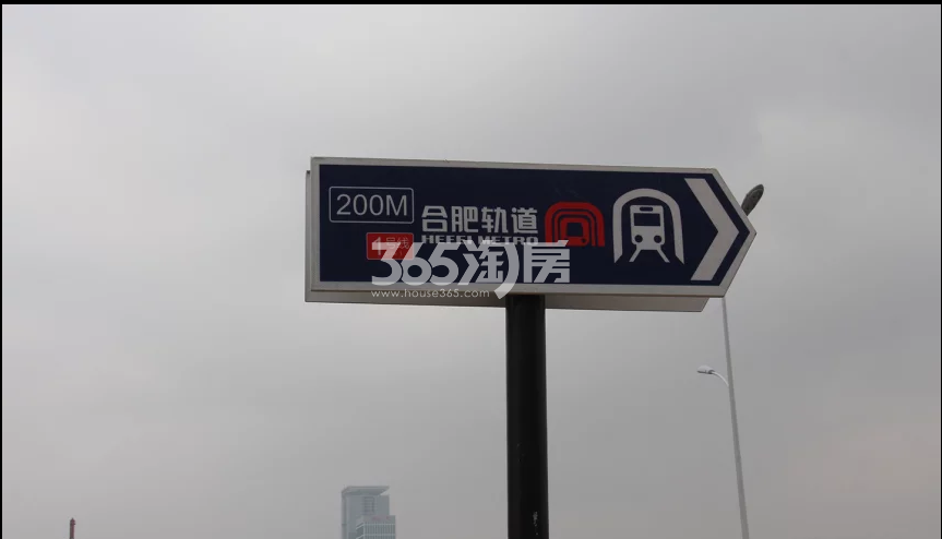 信达公园里周边环境地铁站实景图(9.4)