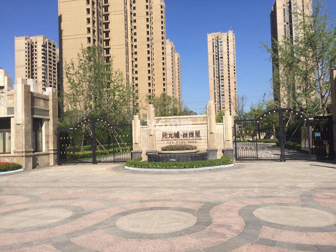 阳光城西西里实景图(2017.09.06)