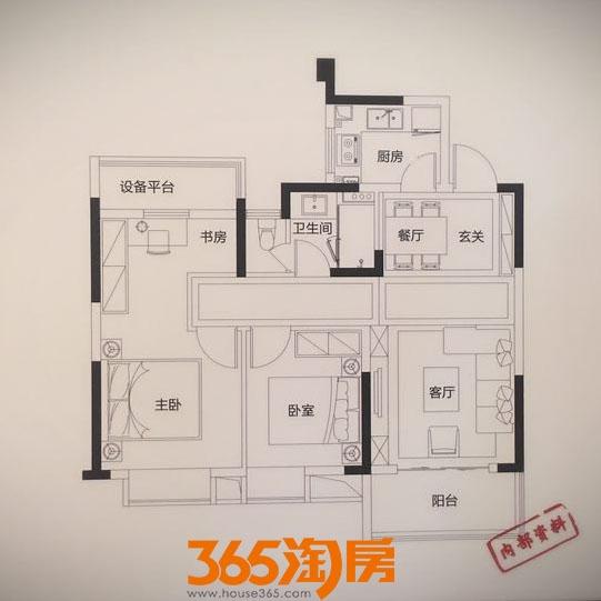 望江台90㎡户型