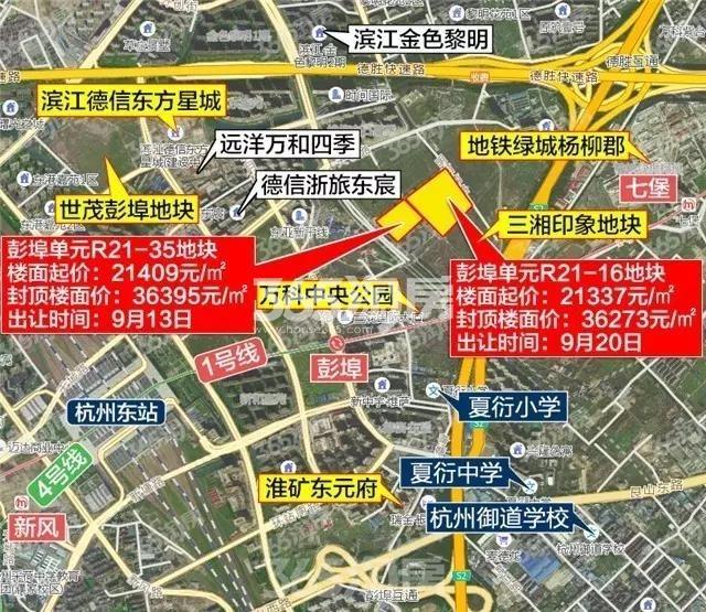金茂彭埠地块交通图