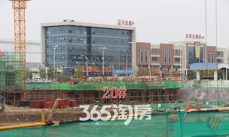 金科海昱东方20#工程进度图(2017.10.1)
