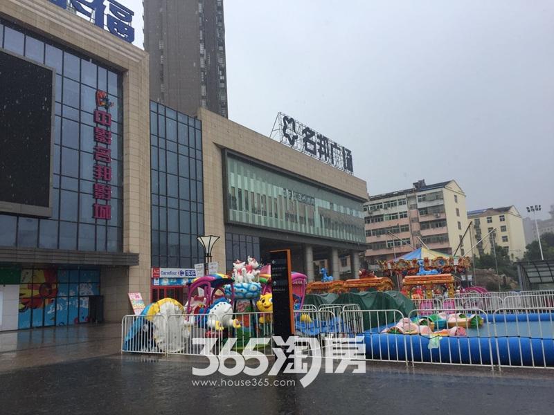 文一西溪湾周边名邦广场配套实景图(2017.10.1)